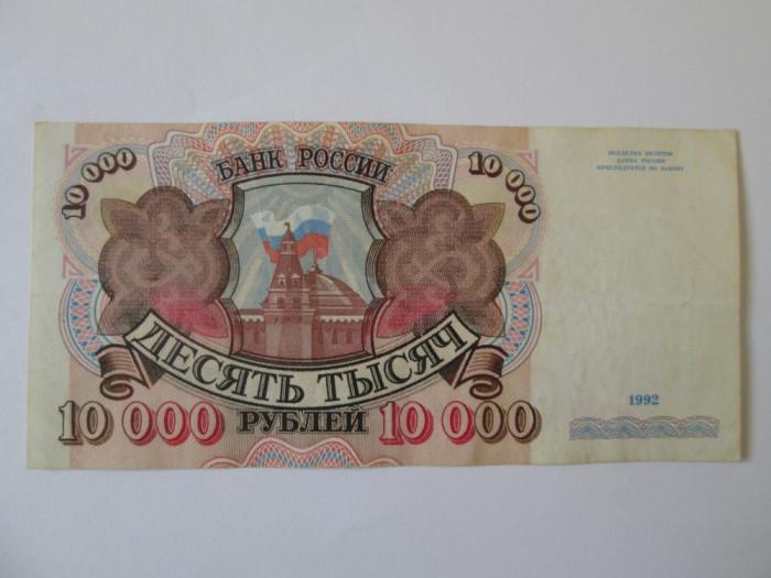 Rusia/Transnistria 10000 Ruble 1992 foto mare