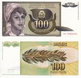 IUGOSLAVIA 100 dinara 1991 UNC!!!
