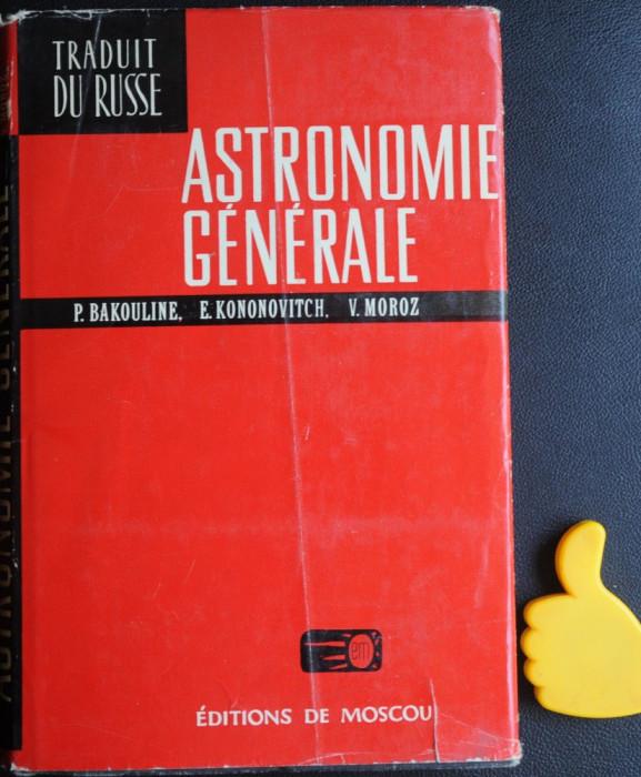 Astronomia generale Bakouline foto mare