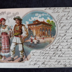 SALUTARI DIN ROMANIA - LITOGRAFIE 1898 - CARTA POSTALA UPU - CIRCULATA MUNCHEN