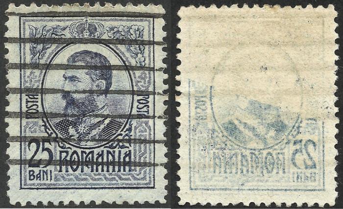 VARIETATE --ABKLATSCH--CAROL I--1908/1909 foto mare