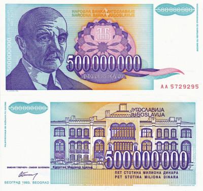IUGOSLAVIA 500.000.000 dinara 1993 UNC!!! foto