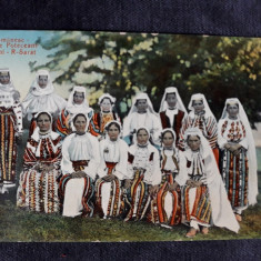 RAMNICU SARAT - CANTINELE POTECEANU - CHIOJDENI - PORT ROMANESC - FELDPOST 1917, Circulata, Fotografie
