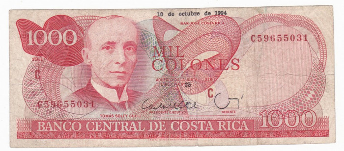 COSTA RICA 1000 colones 1994 VF P-259b