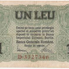 ROMANIA 1 LEU BGR 1917 VF SERIE 7 CIFRE - Bancnota romaneasca