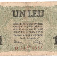 ROMANIA 1 LEU BGR 1917 U CU STAMPILA - Bancnota romaneasca