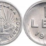 Moneda 1 leu 1952 RARA