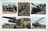 Bnk cp - Romania - Carte postala militara - necirculata