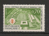 Franta 1969 - SCOALA CENTRALA DE ARTA SI MESERII, timbru nestmpilat B297, Nestampilat