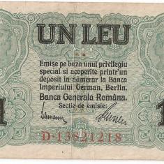 ROMANIA 1 LEU BGR 1917 VF - Bancnota romaneasca