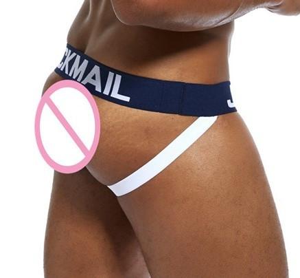 Jockstrap / suspensor  model camuflaj pentru barbati