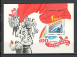 U.R.S.S.1989 100 ani 1 Mai-Ziua Muncii-Bl.  CU.1569, Nestampilat