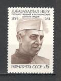 U.R.S.S.1989 100 ani nastere J.Nehru-prim ministru  CU.1610, Nestampilat