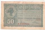 ROMANIA 50 BANI BGR 1917 VF SERIE 8 CIFRE