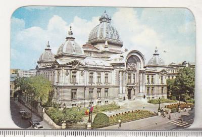 bnk cld Calendar de buzunar 1971 - CEC foto