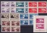 ROMANIA 1945 LP 168 LP 169  APARAREA  PATRIOTICA  BLOCURI  4 TIMBRE+COLITA  MNH, Nestampilat