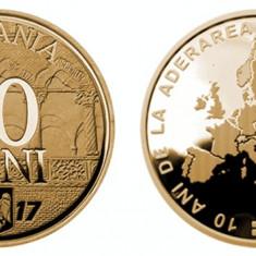 ROMANIA 50 Bani 2017 UNC din fisic, Moneda Comemorativa 10 ani aderare UE - Moneda Romania