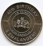 Swaziland 5 Emalangeni 2008 - Mswati III (Birthday) 27 mm, KM-55 UNC !!!