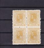 ROMANIA  1911  LP 68  CAROL I SPIC DE GRAU (1 1/2 GALBEN ) BLOC DE 4 TIMBRE  MNH, Nestampilat