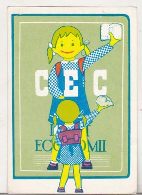 bnk cld Calendar de buzunar 1986 - CEC foto