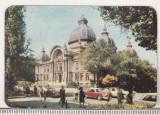 Bnk cld Calendar de buzunar 1969 - CEC
