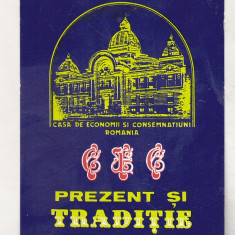 bnk cld Calendar de buzunar 1995 - CEC