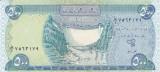 Bancnota Irak 500 Dinari 2004 - P92 UNC