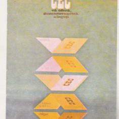 bnk cld Calendar de buzunar 1984 - CEC