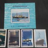 Romania 1997-LP 1426,1427-Greenpeace colite+serie,nestampilate., Nestampilat