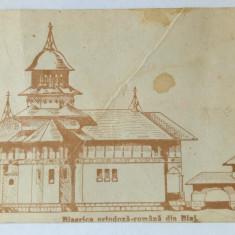 Carte postala veche Blaj Biserica ortodoxa Romana
