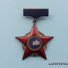 Insigna  -  FRUNTAS  IN  INTRECEREA  SOCIALISTA  1963