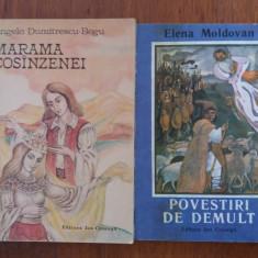 Marama Cosanzenei + Povestiri de demult / C3P