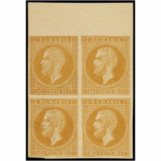 BLOC DE 4*50 BANI 1879 PROOF.R - Timbre Romania, Nestampilat