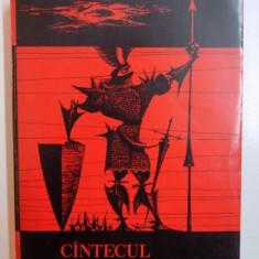 CANTECUL NIBELUNGILOR de VIRGIL TEMPEANU, COPERTA SI ILUSTRATIILE DE AUREL STOICESCU, 1964 - Roman