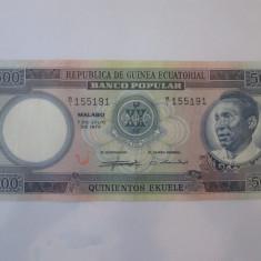Rara! Guinea Ecuatoriala 500 Ekuele 1975 aUNC