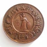 CAROL I 1881-MEDALIA COMEMORATIVA A INDEPENDENTEI ROMANIEI
