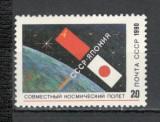 U.R.S.S.1990 Cosmonautica  CU.1666