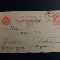 TIMISOARA, TEMESVAR 1912 - EXPEDIATA IN BISTRITA - Carte Postala Banat 1904-1918, Circulata, Printata