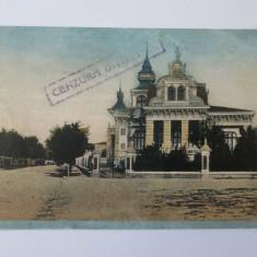 Raritate!C.P. Husi 1918(document istoric)semnata prefect Muscel pt.erou Grecescu, Circulata, Printata, Vaslui