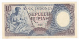 INDONEZIA 10  rupiah 1958 UNC P-56