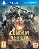 Gundam Versus (PS4), Namco Bandai Games