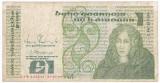 IRLANDA 1 lira 1989 VG-F