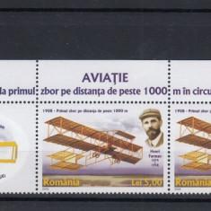 ROMANIA  2008  LP 1793 LP 1793 a  AVIATIE   STRAIF  SERIE+SERIE VG +2 TABS   MNH