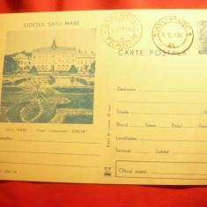Carte Postala ilustrata Satu Mare-Hotel Dacia cod 1200/73