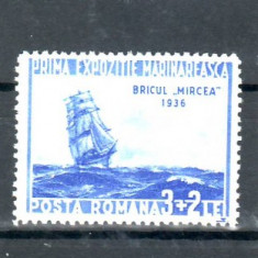 Romania   1936   Prima Expozitie  marinareasca    urme  de  sarniera