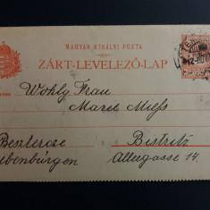 TEMESVAR, TIMISOARA 1912 - EXPEDIATA IN BISTRITA - Carte Postala Banat 1904-1918, Circulata, Printata