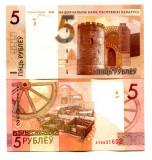SV * Belarus  5  RULBE  2009 - 2016    AUNC+ / UNC