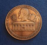 """Medalie Muzeul Carol I - Braila - """" Un viitor pentru trecutul nostru """""""