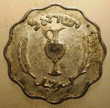 2.494 ISRAEL 10 PRUTA PRUTAH 1952, Asia, Aluminiu