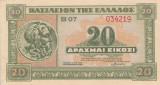 GRECIA 20 drahme 1940 XF+++!!!